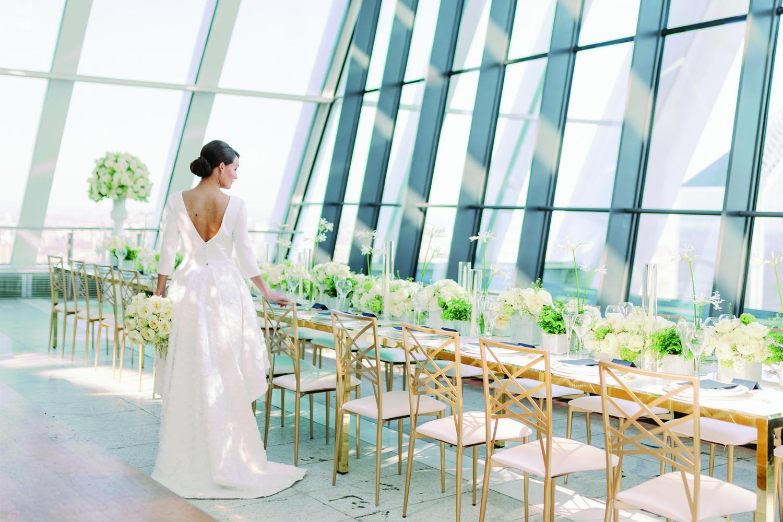 City Wedding Ideas